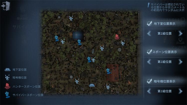 カスタムマップ01