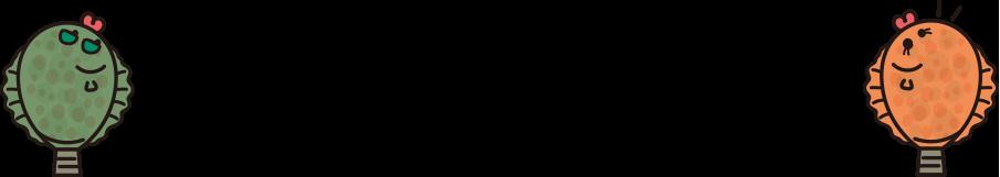ヒラメクブログ
