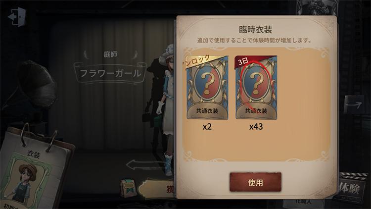 カード交換04