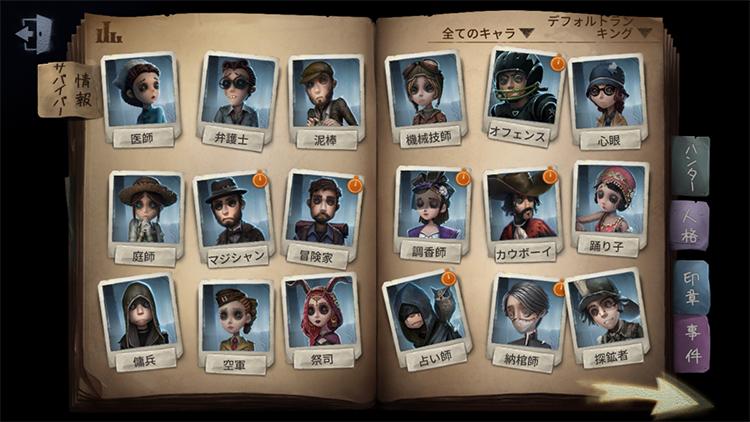 カード交換02