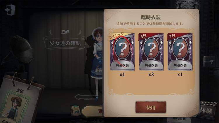 カード交換05
